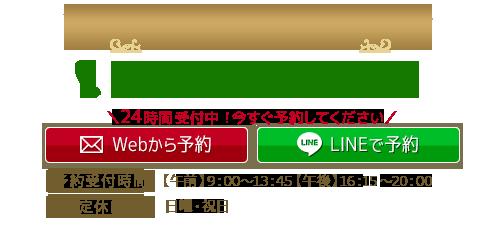 お問い合わせください!TEL:0757086862